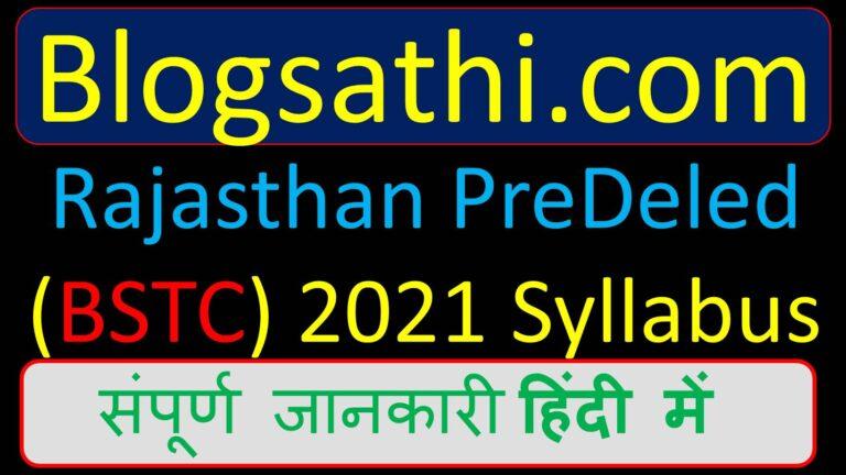 Rajasthan-PreDeled-2021-Syllabus