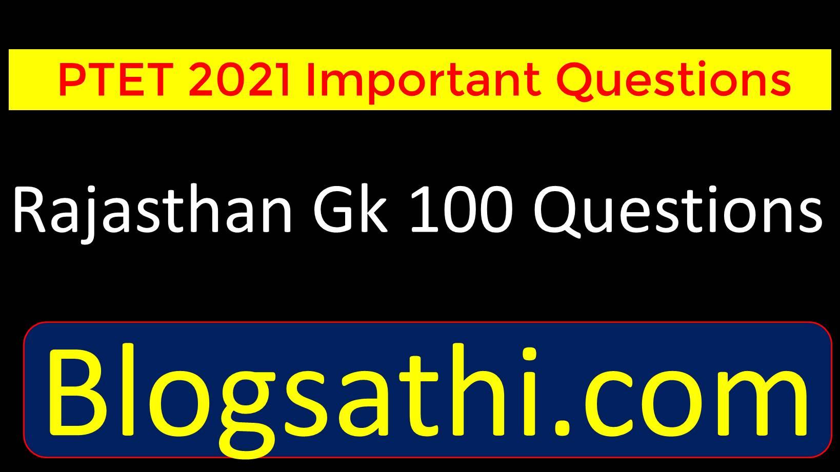 ptet 2021 important questions